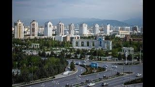 В Туркменистане отменяют