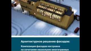 Проект спортивного зала гимназии АЛЬМА-МАТЕР