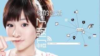 關詩敏 Sharon Kwan 首張個人專輯《關在家》同名單曲搶先聽