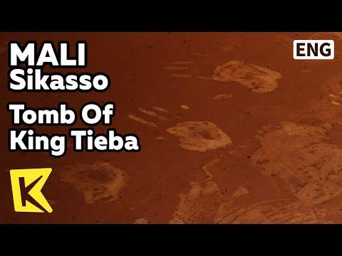 【K】Mali Travel-Sikasso[말리 여행-시카소]티에바 왕릉과 빈자의 무덤/Tomb Of King Kenedougou Tieba Traore/Cemetery