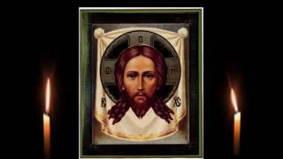 Молитва на исцеление Иисус Христос Не рукотворная икона