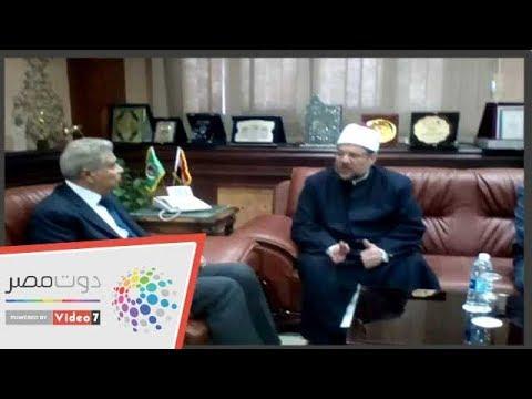 شاهد وزير الأوقاف فى المنيا لافتتاح مؤتمر كلية دار العلوم  - 12:54-2019 / 3 / 24