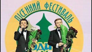 10 Пісенний фестиваль Родина імені Назарія Яремчука,перша частина,НПМ Україна,Yaremchuk