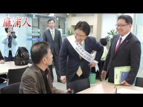 서울신용보증재단, 오경환 시의원 1일 명예지점장 위촉식