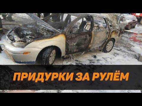 Придурки за рулем | Аварии и ДТП | осень зима 2017 2018 | Лучшее Топ Скоро во всех городах России