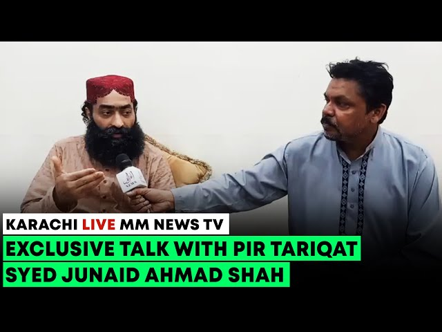 Exclusive Talk With Pir Tariqat Syed Junaid Ahmad Shah