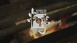 Restaurant Kushi-Tei of Tokyo (English Version)