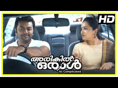 Arikil Oraal Movie Scenes | Indrajith and Lena discuss about work | Nivin Pauly | Prathap Pothan