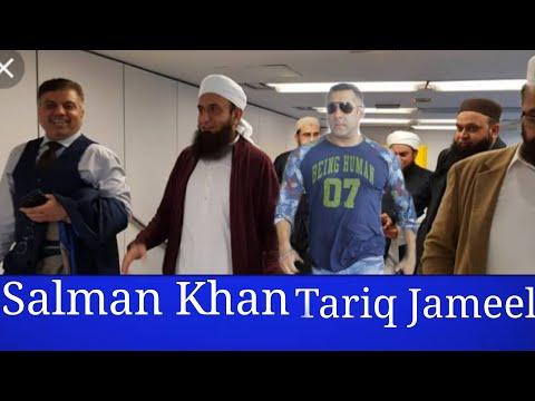 Bollywood Actor Salman Khan Pakistani Legend Maulana Tariq Jameel News