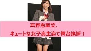 スキマ時間で月収27万円!副業の頂点。新職業『スマホYouTuber』 http...