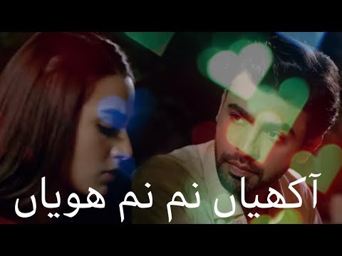 Akhiyan num num hoiyaan lyrics | farhan saeed | SONGS & LYRICS