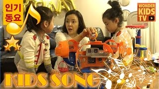 ♪[SONG]인기영어노래-위,아래송[ON IN UNDER BY]KIDS ENGLISH SONG