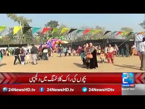 Fun Fair at Beaconhouse School in Islamabad