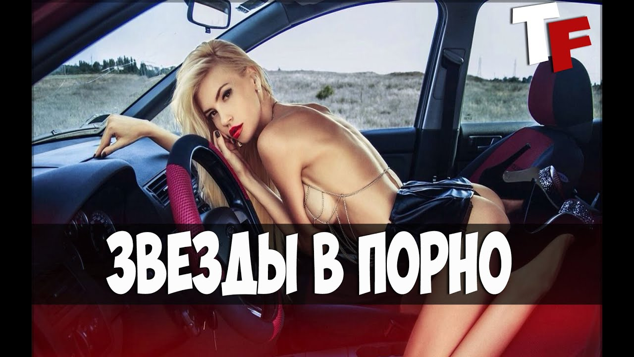 golie-vedushie-porno-foto-v-yutube-glotayushie-devushki-spermu