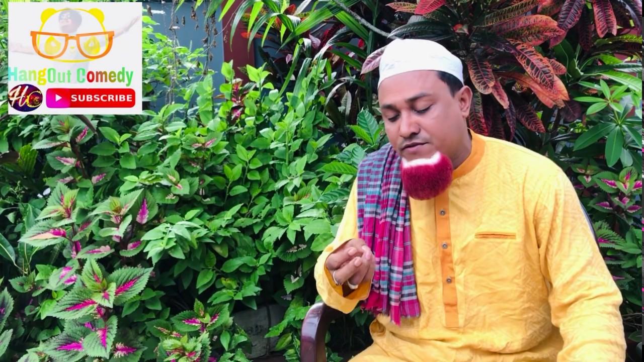 আসিতেছে কটাই মিয়ার দম ফাটানো হাসির কমেডি নাটক | Sylheti Natok | Kotai Miah |