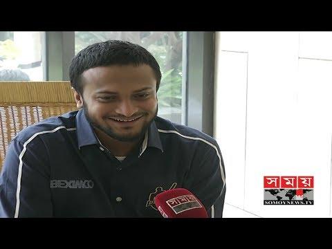 Shakib Al Hasan Exclusive Interview | বিশ্বকাপ জিততে চান সাকিব | Somoy TV