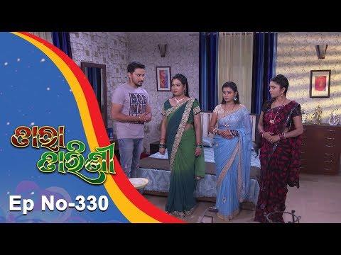 Tara Tarini | Full Ep 330 | 24th Nov 2018 | Odia Serial - TarangTV thumbnail