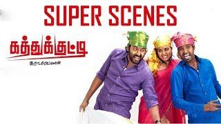 Kaththukkutti - Super Scenes   Narain   Srushti Dange   Soori