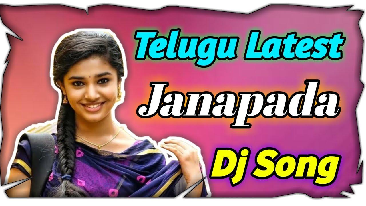 DJ Songs Telugu : SnehTelu - Free download and software reviews - CNET Download