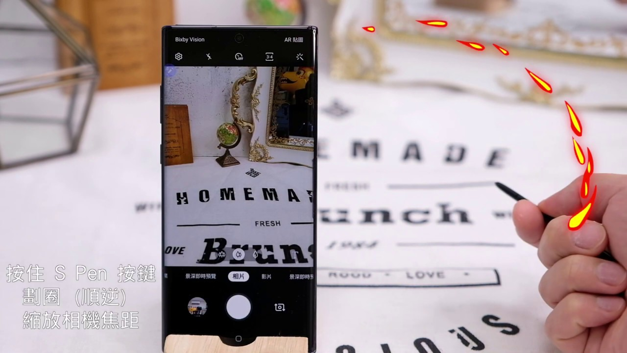 Samsung Note10+ S Pen 相機手勢操作 & 手繪動態攝影功能 - YouTube