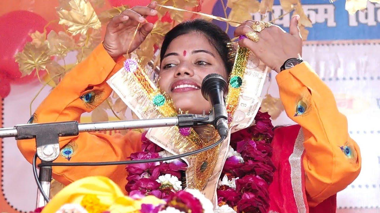 सुन्दर सी गायकी का धमाकेदार अंदाज - कंश का अत्याचार -Shastri Ravita Yadav 9411439973