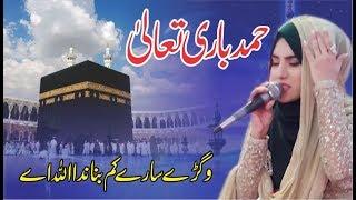 free mp3 songs download - Qasida ya ali a s mola yashfeen