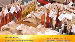 Kassandra Wochenmarkt - Kassandria, Chalkidiki, Griechenland - Urlaub - Reise - Video