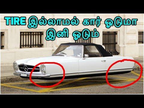 Tire இல்லாமல் கார் ஓடுமா இனி ஓடும் | Tyreless Car | Renault Float | Yuchen Cai