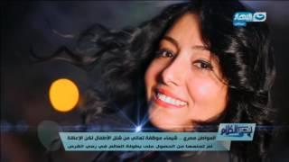 قصر الكلام - شيماء  تعاني من شلل الاطفال لكن الاعاقة لم تمنعها من الحصول على بطولة العالم