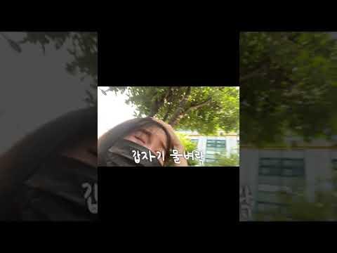 갑자기 물벼락 맞는 영상