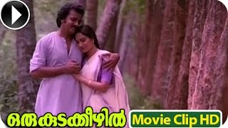 Anuragini Itha En... KJ Yesudas Evergreen Hit Song From Malayalam Full Movie - Oru Kudakkeezhil [HD]