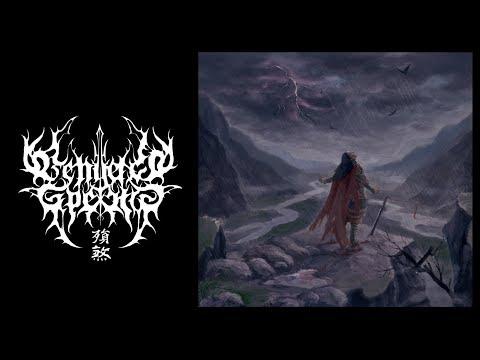 Vengeful Spectre - 慟嘯, 殒煞, 破軍 [Three Songs]
