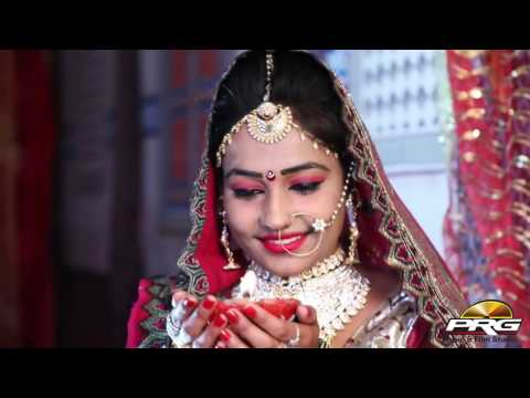 """Marwadi""rajasthani,new 2017 Hd Video"