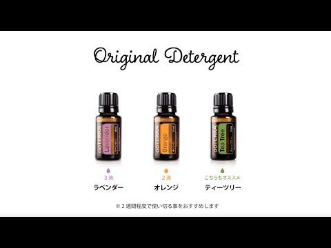 香る柔軟剤入りマスク用洗剤(PC 2021年2月)
