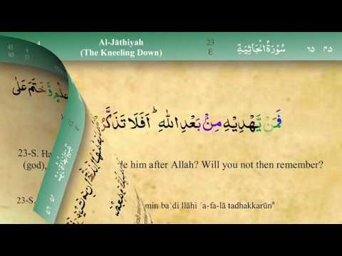 045 Surah Al Jathiya with Tajweed by Mishary Al Afasy (iRecite)