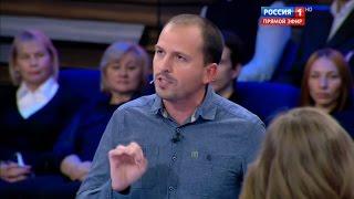 """Фрагмент программы """"60 минут"""" на телеканале """"Россия-1"""""""