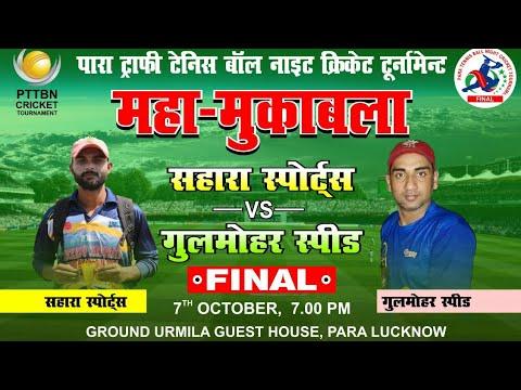 Para Night Cricket
