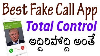Best fake call app || best prank call app || fake call and sms app | tekpedia