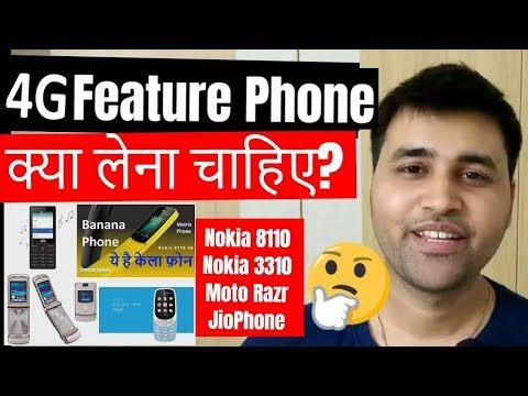 Kya 4G Feature Phone lena chahiye? Nokia 8110, Nokia 3310, Moto Razr, JioPhone Hindi   BintooShoots