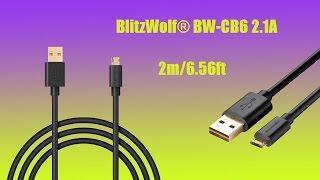 Обзор и Тест Длинного micro USB кабеля BlitzWolf® BW-CB6 2.1A 2м