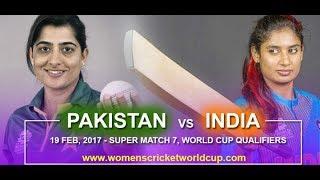 India vs pakistan - womens ICC World T20 HD Highlight