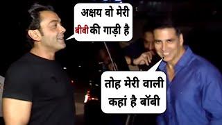 Akshay kumar funny moment on his birthday, Akshay kumar get in Bobby Deol's car, akshay kumar