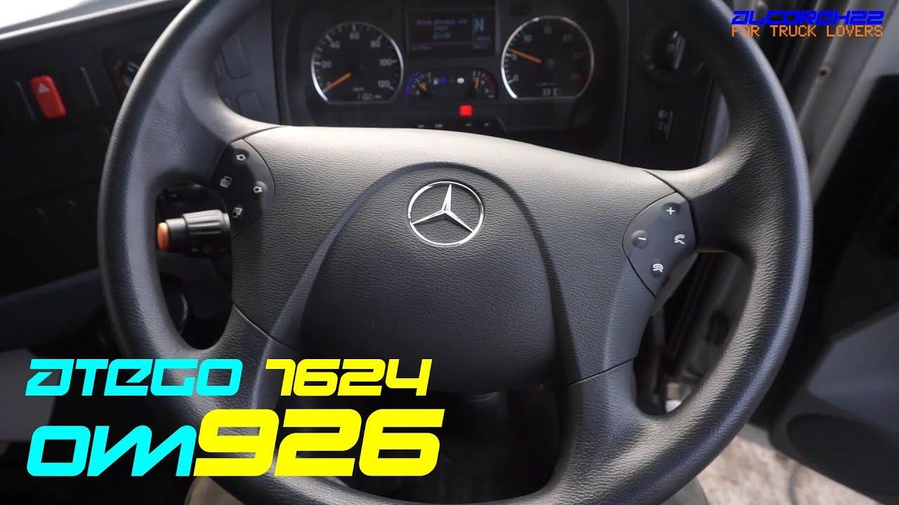 2013 Mercedes-Benz Atego Euro5/EEV 1524/1624 Startup