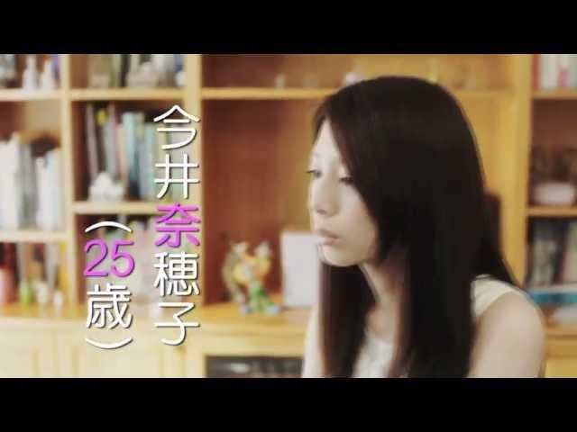 映画『箱入り息子の恋』予告編