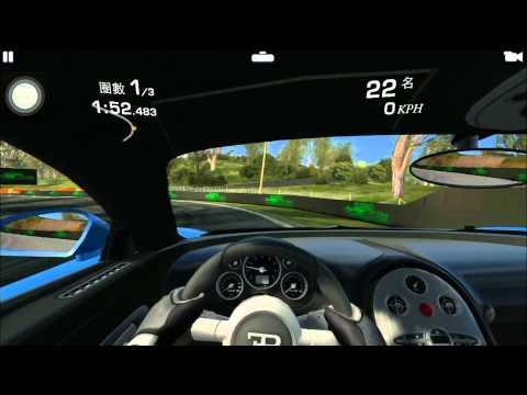 real racing 3 tuning porsche 918 spyder concept race doovi. Black Bedroom Furniture Sets. Home Design Ideas
