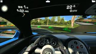 Real Racing 3 : 2.9s club - TopSpeed record (402km~311km)