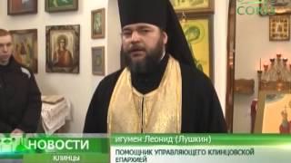 Церковная жизнь в ИК №6 города Клинцы