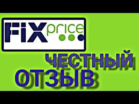 Fix Price самый честный отзыв- Силиконовые ШНУРКИ!!!#1DIY