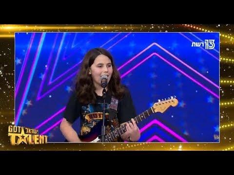 עומר אליאס שורף את הבמה עם Sweet Child O' Mine