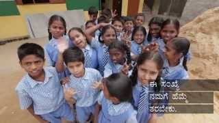 Akshara Foundation: Every Child in School and Learning Well-Kannada